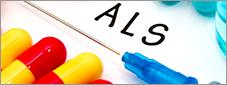 ALS基本情報