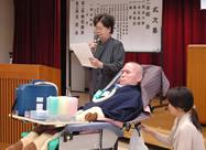 日本ALS協会の概要