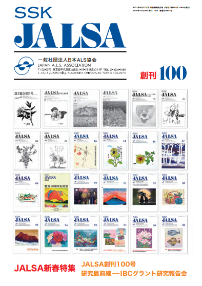 jalsa100